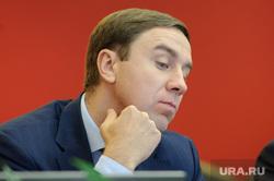 Заседание правительства СО под председательством Алексея Орлова. Екатеринбург, сидоренко александр
