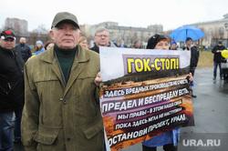 Алексей Навальный встретился с волонтерами своего штаба, выступил на митинге против Томинского ГОК и провел пресс-конференцию для журналистов. Челябинск, митинг, стоп гок, гокстоп