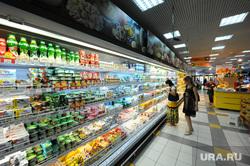 Магазин. Супермаркет. Никитинские ряды. Проспект. Алое поле. Продукты. Челябинск., продукты, супермаркет, магазин, витрина, продуты