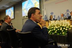 Презентация заявок на Expo2025 Париж, куйвашев евгений