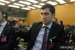 Презентация заявок на Expo2025 Париж, делегат азербайджан