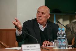 Заседание рабочей группы по гражданству В ГД РФ. Москва