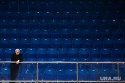 Кубок Ельцина. Россия - Динамо (Краснодар). Екатеринбург, трибуны, пустые кресла
