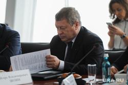 Левитин Иванов Челябинск, зюзин игорь