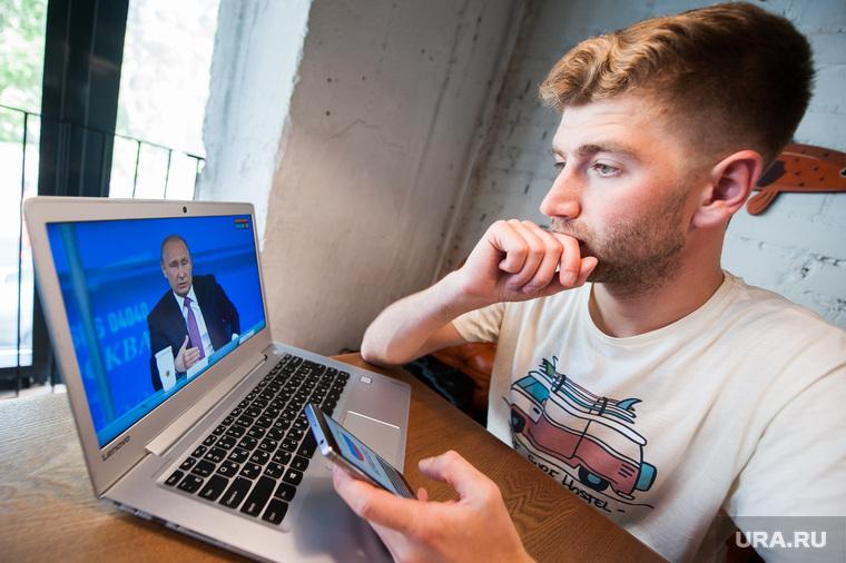 Онлайн-трансляция