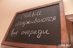 Арбитражный суд ХМАО. Новое здание. Ханты-Мансийск.