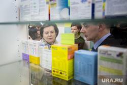 Проверка аптеки. Сургут, аптека, комарова наталья