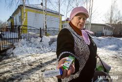 Жители поселка Антипино жалуются на экологически вредные выбросы Антипинского НПЗ, нефтеперерабатывающего завода в окрестностях Тюмени. Тюмень, Антипино, экология, лекарства, здоровье