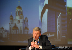 Вторая международная конференция Устойчивое развитие городов. Екатеринбург, белышев алексей