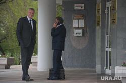 Встреча Евгения Куйвашева с партийным активом Горнозаводского управленческого округа. Нижний Тагил, тунгусов владимир, носов сергей