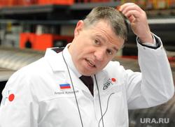 ЧТПЗ, СПП, Челябинск, комаров андрей