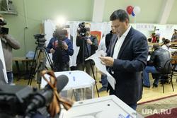 Кобылкин выборы , кобылкин выборы