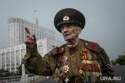 25-ая годовщина ГКЧП, Белый дом. Москва, ветеран войны, защитники белого дома, дом правительства рф