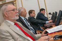 Заседание Курганской областной Думы. Курган, кислицын василий, депутаты курганской областной думы