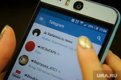 Мессенджер Telegram. Екатеринбург, смартфон, соцсети, сотовый телефон, гаджет, лента новостей, мессенджер, telegram, паблик, телеграм