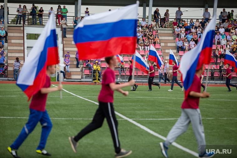 Сабантуй - национальный праздник башки и татар. Сургут, флаг россии