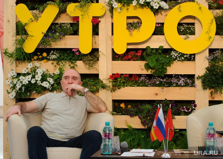Визит Бориса Дубровского на форум Утро-2017. Екатеринбург, форум утро2017, дубровский борис