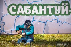 Сабантуй и Куйвашев. Екатеринбург, сабантуй