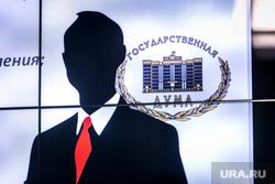 """Пресс-конференция ВЦИОМ """"Образ идеального депутата"""". Москва, госдума, идеальный депутат, инкогнито, красный галстук"""
