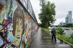 Надписи на криминальную тему на стенах и другие снимки Екатеринбурга, надписи на стенах, ауе, екатеринбург, рисунки на стенах, арестантский уклад един