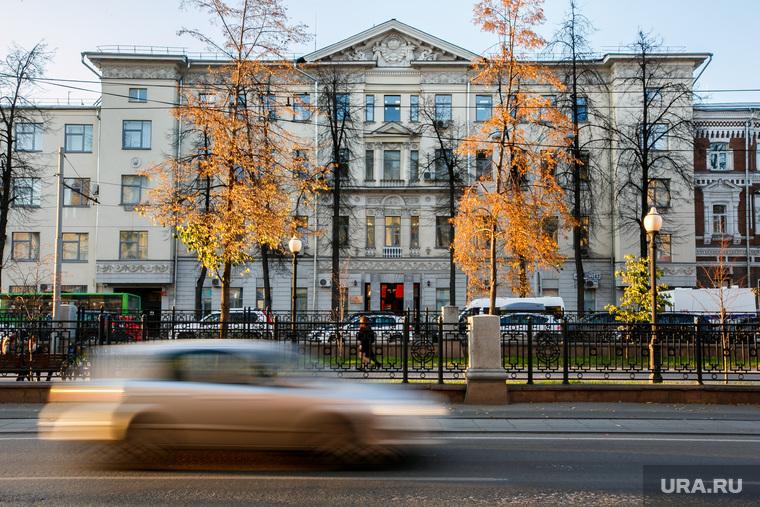 Здания Екатеринбурга, гувд, гу мвд свердловской области, здание, гу мвд свердловской области, проспект ленина17
