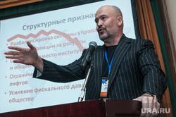 3 конгресс РАПК. Москва, колядин андрей