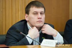 Первое заседание Екатеринбургской городской Думы, вечкензин михаил