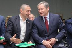 Конференция Единой РоссииКурган, ильтяков александр, кокорин алексей