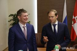 Бабич Мантуров и Решетников, заседание совета по промышленной политике ПФО. Пермь, максим решетников