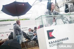 """Фестиваль """"Нашествие-2017"""",  день армии, Завидово. Тверь"""