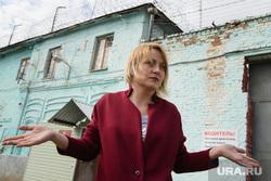 Поездка Евгении Чудновец и Андрея Мясникова в Катайск и Шадринск, чудновец евгения