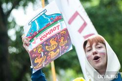 Митинг сторонников Алексея Навального в День России. Екатеринбург, плакаты, молодеж, митинг навального