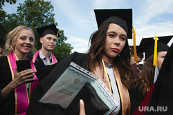 Выпускники УрФУ. Екатеринбург, высшее образование, выпускники, академические шапочки, выдача дипломов, вузы