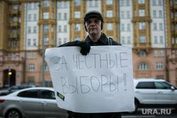 """Митинг ЛДПР """"За честные выборы"""" у Посольства США. Москва, митинг, за честные выборы, лдпр"""