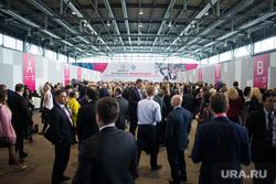 ИННОПРОМ-2017. Второй день международной выставки. Екатеринбург, толпа, иннопром, люди, выставка