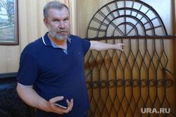 Зал Романовых в краеведческом музее и Поросенков Лог