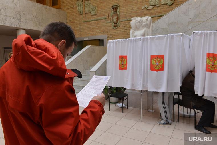 Новый опрос ВЦИОМ о страхах россиян ударит по губернаторским выборам