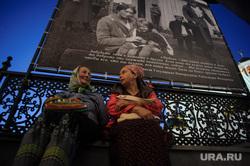 Царские дни в Екатеринбурге: божественная литургия и крестный ход