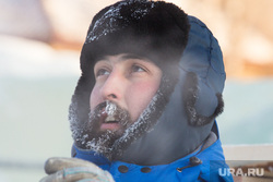 Ледовый городок. Ханты-Мансийск., холодно, мороз, север, мужик, борода
