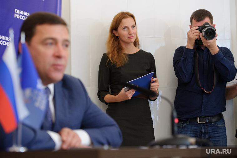 Встреча Евгения Куйвашева с журналистами на тему выборов 2016 г. Екатеринбург, куйвашев евгений, картуз мария, захаров андрей