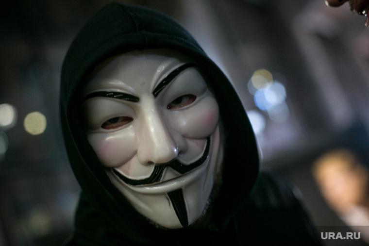 Инаугурация Трампа. Москва, маска гая фокса, Guy Fawkes, anonymous, аноним