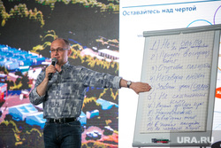 """Форум """"Территория смыслов-2017"""". Владимир, кириенко сергей"""