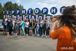 """Форум """"Территория смыслов-2017"""". Владимир"""