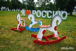 Балтийский Артек смена Российского движения школьников