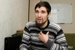 Интервью Али ЯкуповКурган, якупов али