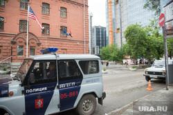 Митинг у американского консульства против геноцида русских. Екатеринбург, консульство сша, полиция россии
