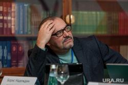 3 конгресс РАПК. Москва, надеждин борис