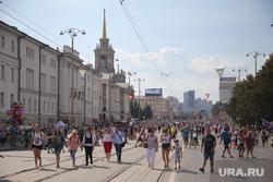 День города. Екатеринбургу 293, день города екатеринбург