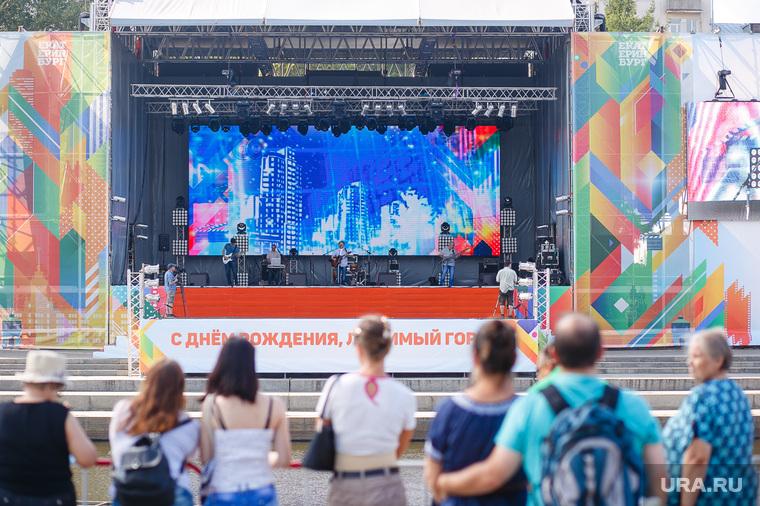 День города. Екатеринбургу 293 (дополнение), концерт, сцена, день города