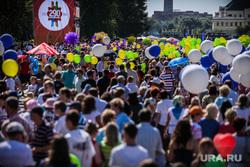 День города. Екатеринбургу 290 лет, народные гуляния, шары, День города